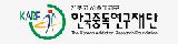 한국중독연구재단